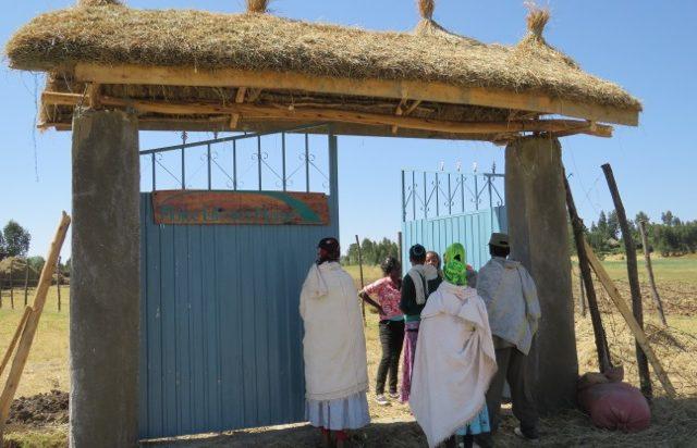 residencia etiopia-entrada